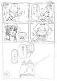 Twitterお題漫画「ただ可愛だけのサーバルちゃん」