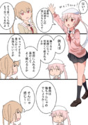 春雨 村雨 猫ちゃんにゃんです(ワンドロ)