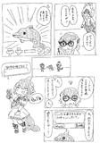 Twitterお題漫画「イルカ」