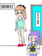 秋雲さんと青葉さん