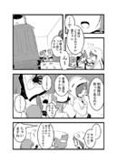 しれーかん電改 1-5