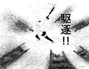 月曜駆逐系椛ちゃん53