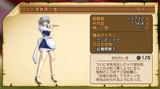 『東方紅龍伝』 妖怪図鑑 十六夜咲夜・強編