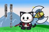 ポジティブ猫ヤミー君  「ディアス」
