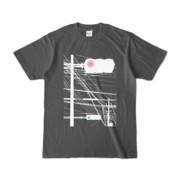 Tシャツ チャコール Aka-Ao/Shingo