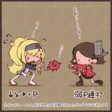 ガ(ンビア・ベイ)道拳