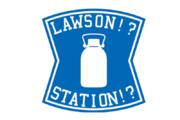 ローソン!?2