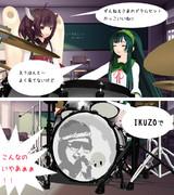 かっこいいドラム