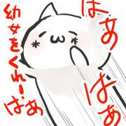 (*´ω`*)流行らない絵(*´ω`*)