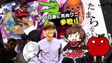 ニコニコ動画まとめ 2020年3月