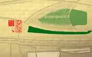 「お茶と甘味 11」※線画・金色・背景金色・おむ08934