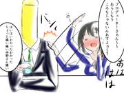 中野有香(25)
