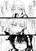 満潮型駆逐艦満潮53