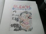 BLEACH 69巻
