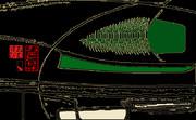 「お茶と甘味 11」※線画・細・金色・背景黒・おむ08935