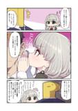久川凪に耳元で囁かれるだけの3コマ漫画