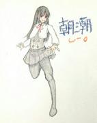 朝潮さんとお絵描き練習2