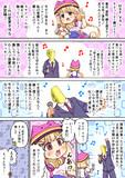 【ラップ対決】杏VSプロデューサー