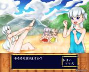 【レトロゲームパロディ】ロイヤルメイド隊、秘湯へ