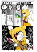 【東方】磨弓⇒瓔花✕袿姫①【廃獄ネバーランド】