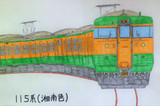 115系湘南色(JR西日本所属)
