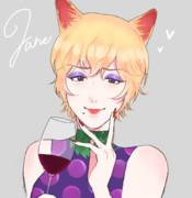 ジェーンさん