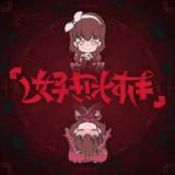 [GIFアニメ]好き!大すき