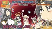 進撃!第二次作戦【南方作戦】…深海棲艦母体!…棲艦軍を生み出す大いなる闇…そして提督の存在!