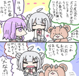 六花ちゃん