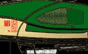 「お茶と甘味 11」※線画・細・金色・背景緑色・おむ08938