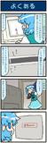 がんばれ小傘さん 3458