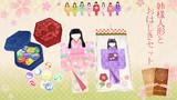 【MMDアクセサリ配布】姉様人形とおはじきセット