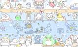 しりとりの森2020/05/31