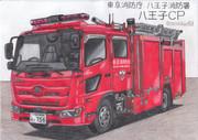東京消防庁 八王子CP