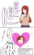 甜花ちゃんの歌声