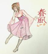 春風さんとお絵描き練習