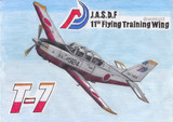 航空自衛隊  T-7初等練習機