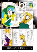 【東方】磨弓⇒瓔花✕袿姫③【廃獄ネバーランド】