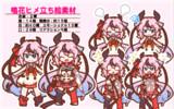 【2020年6月13日更新】鳴花ヒメ 立ち絵素材