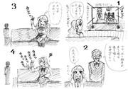 4コマ漫画「とあるお嬢様の指パッチン」