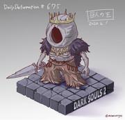 ほぼ毎日デフォルメ#675 巨人の王