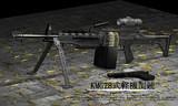 KMG78式軽機関銃2