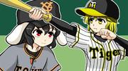 虎 VS 兎