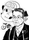 食品偽装ドミノの最初の駒~不二家第六代社長藤井林太郎氏