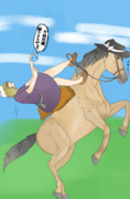 邪魔者を振り落とす馬矛盾