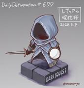 ほぼ毎日デフォルメ#677 レディアの呪術師