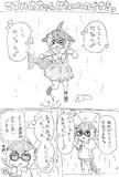 Twitterお題漫画「梅雨」