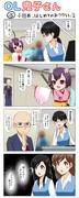 OL鬼子さん⑮「小日本、はじめてのおつかい…2」