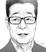 松井大阪市長