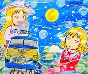 Dream in the blue train...